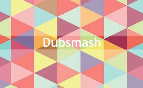 dubsmach-esthetic