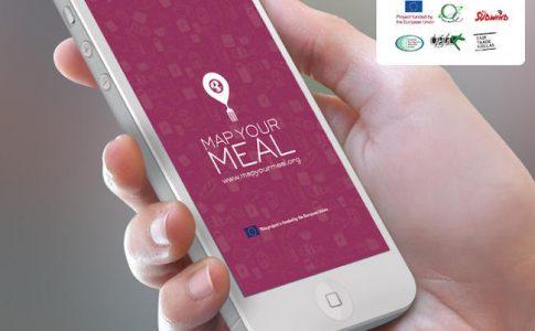Εφαρμογή δείχνει στους καταναλωτές πού και πώς παράγονται τα προϊόντα διατροφής
