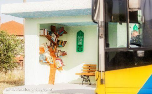 Στην Θεσσαλονίκη οι πρώτες στάσεις – βιβλιοθήκες